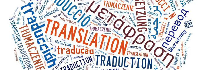 Translation Prices